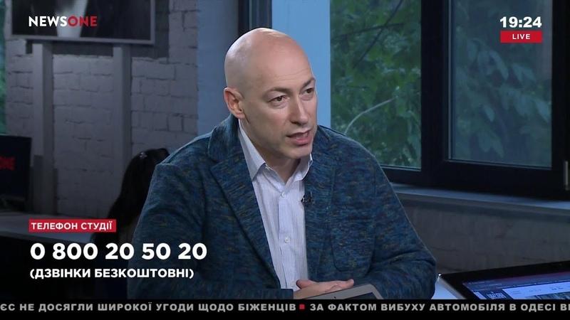 Дмитрий Гордон на канале NewsOne 25 06 2018
