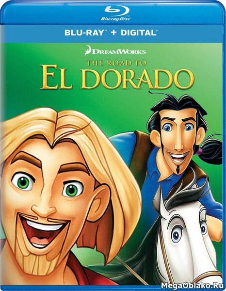 Дорога на Эльдорадо / The Road to El Dorado (2000/BDRip/HDRip)
