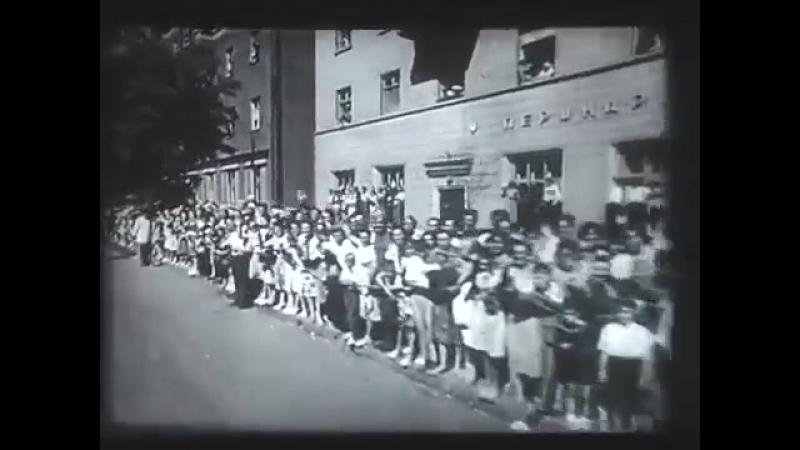 Свято на Дніпрі (Праздник на Днепре).Док. фільм.Українська РСР.50-ті-60-ті роки.