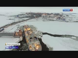 Будущее русского Севера: впереди много новых проектов