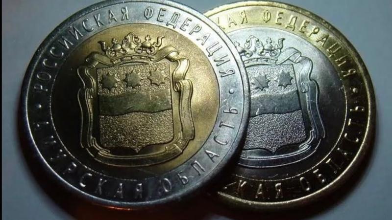 10 рублей биметалл перепутка заготовки