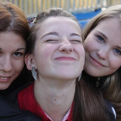 Алиса Перехрест, 6 января 1999, Барнаул, id80155090