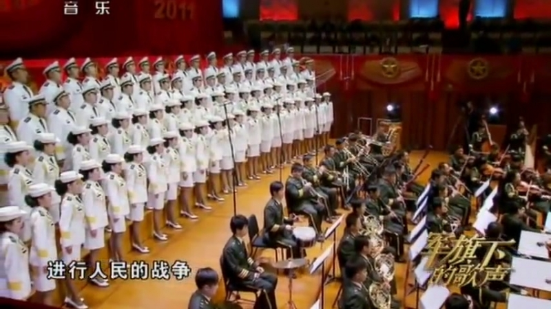 Священная война - хор НОАК Китая_HIGH.mp4