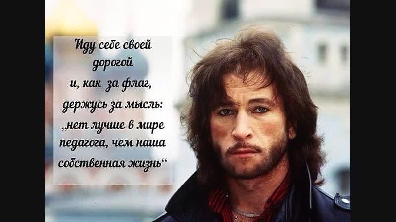 Игорь Тальков Примерный мальчик