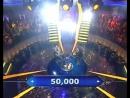 Кто хочет стать миллионером (23.01.2010)