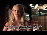 Дневники Вампира 6 сезон 1 серия Кубик в Кубе :)))