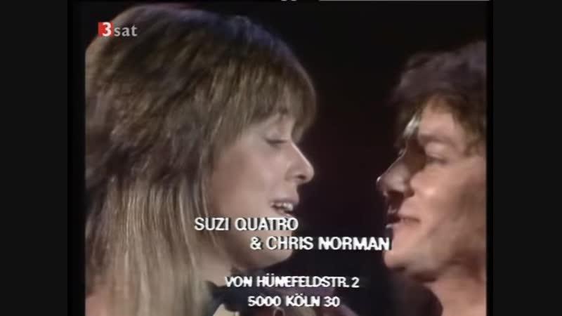 Chris Norman Suzi Quatro - Stumblin In 1978