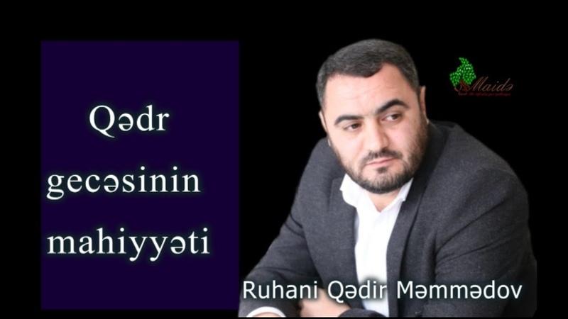 Ruhani Qədir Məmmədov - Qədr gecəsinin mahiyyəti - Maide.az