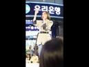 181011 SOYA(소야) - Artist(아티스트)(Teaser) 직캠 in 명동 K-POP UNI_KON