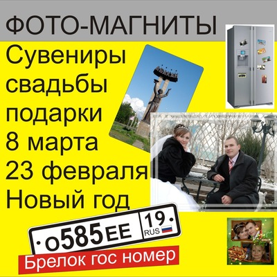 Ρоман Τитов, 13 октября 1998, Абакан, id200690399