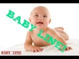 Baby OnLine! Форум для молодых мамочек Херсона!