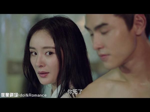 有人来刺杀无极 无极不(dou)堪(shi)重(zhuang)负(de)受伤 扶摇心疼无极19981