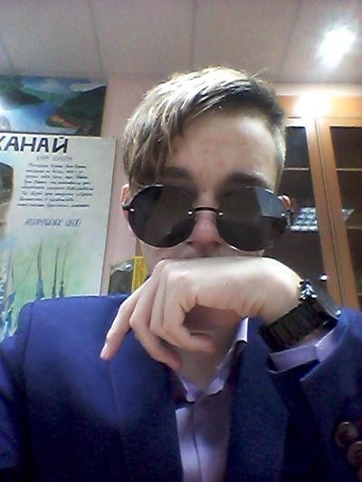 Kostja Kuzyutin