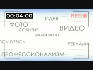 Юбилей Василий (промо).mp4