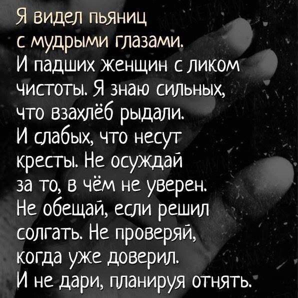 Фото №456290549 со страницы Tania Olyva