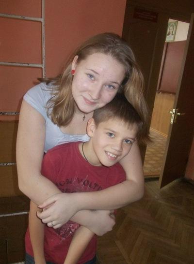 Алёна Долгова, 8 октября , Харьков, id134284251