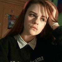 Софья Мартынова, Россия