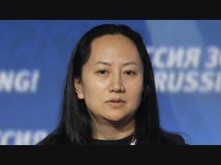 В Канаде задержана Мэн Ваньчжоу - финансовый директор Huawei