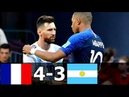 France vs Argentina 4-3 All Goals and Extended Highlights w/ English Commentary (World Cup) 2018 HD