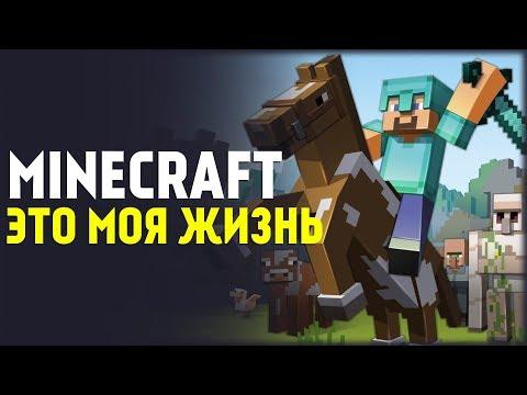 Интерактивные События! Кооператив в Minecraft 1