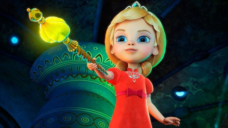 Принцесса и дракон в Родине с 23 августа!
