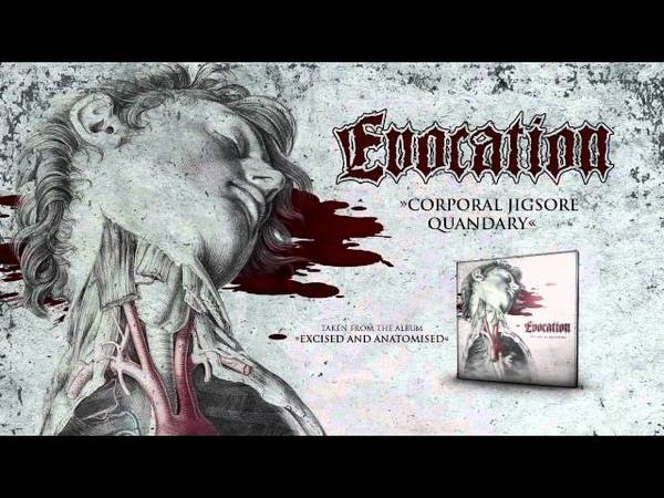 EVOCATION -- Corporal Jigsore Quandary (CARCASS COVER)