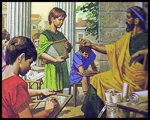 Воспитание в Римской империи