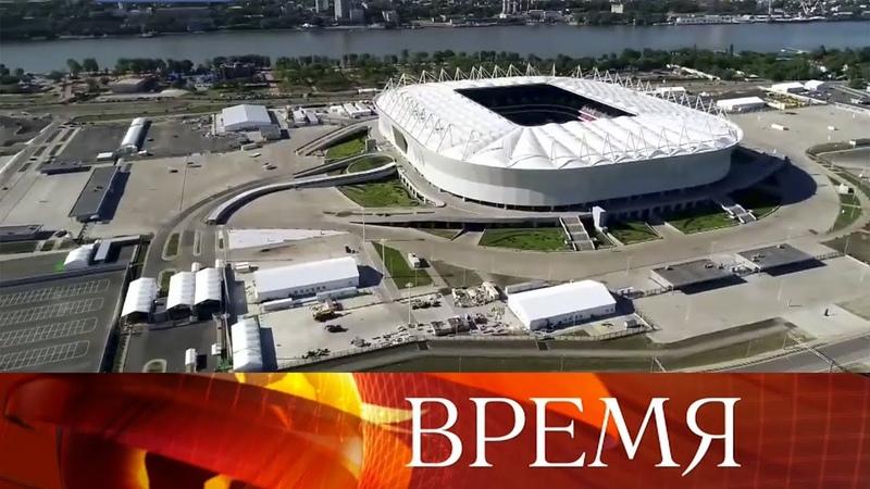 Стадионы Чемпионата мира по футболу FIFA 2018 в России™: Ростов-на-Дону.