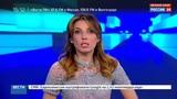 Новости на Россия 24 Жители Томска спасли младенца, разбив стекло