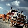 Спецтехника и коммерческих транспорт