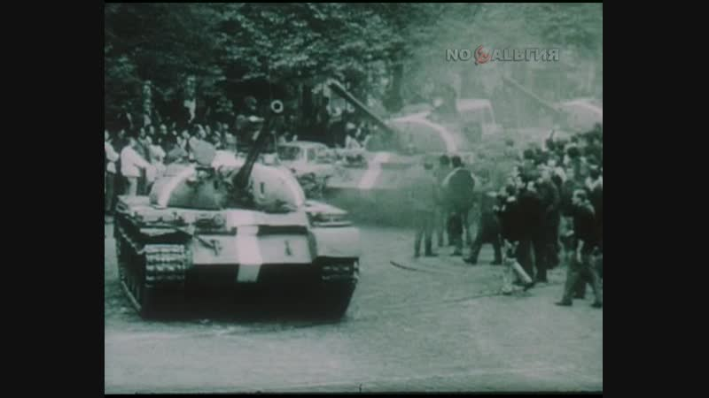 Диссиденты (1990) (Ностальгия ТВ)