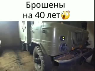 КАПСУЛЫ ВРЕМЕНИ made in ussr