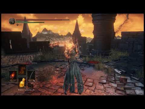 9 Стрим Dark Souls III ( Чилю в библиотеке )