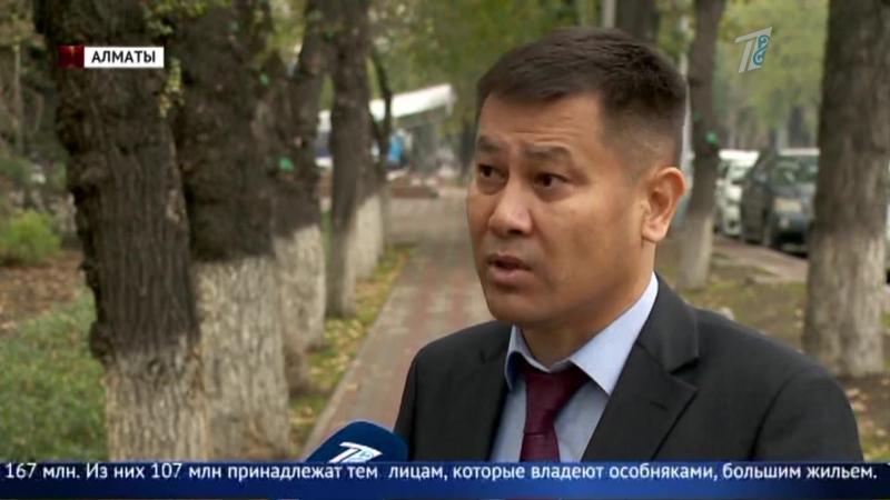 Алматинцы задолжали государству более 3 миллиардов тенге