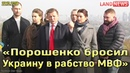 Подорожание газа для украинцев Ляшко требует созвать внеочередное заседание Рады 22.10.2018