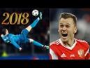 ЛУЧШИЙ ГОЛ 2018 ГОДА! ПО ВЕРСИИ ФИФА! Месси, Роналду, Бэйл..