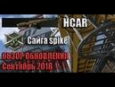 Варфейс HCAR и Сайга спайк обзор обзор обновления варфейс сентябрь 2018