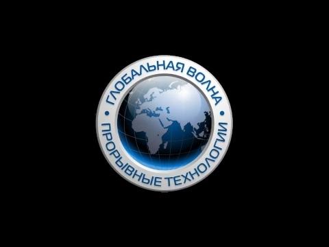 Большая игра 1 2 часть Битва мировых проектов Девятов Хазин Лермонтов 09 08 2018 стрим