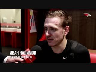 Иван Налимов после победы над