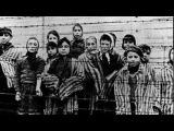 KYPCK - Deti Birkenau
