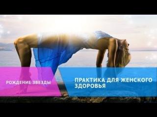 simvolika-intimnoy-gimnastiki