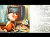 Умная собачка Соня, Андрей Усачев аудиосказка онлайн слушать