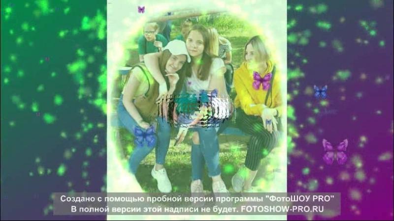 ЗЕЛЁНАЯ ПЛАНЕТА 1