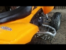 Kawasaki KFX 700cc Ужгород