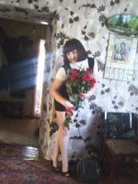 Ирина Козьменко, 20 июля , Гуково, id144149308