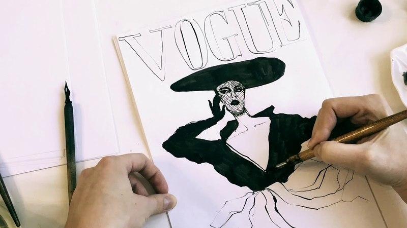 VOGUE COVER 11 | Рисую обложку вог тушью | Фэшн иллюстрация