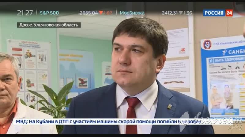 Как работала незаконная схема закупок лекарств бывшего вице-премьера правительства Ульяновска