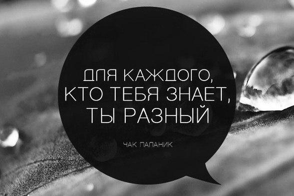 Степан Стецив | Varna