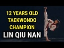 12 Years Old Taekwondo Champion - Lin Qiu Nan