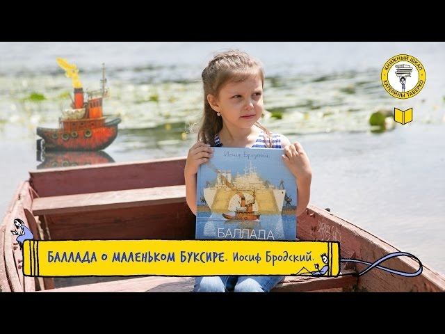 Иосиф Бродский. Читает и плачет Дария Скоморощенко